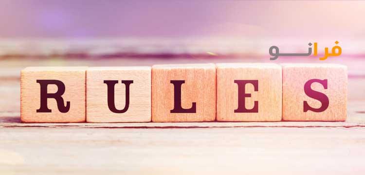 شرایط و قوانین استفاده از خدمات فرانو